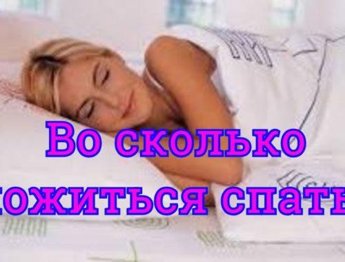 Через сколько можно ложиться спать после еды